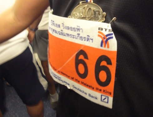 Marathon BTS